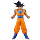 DRAGON BALL Z MASTER STARS PIECE SON GOKU