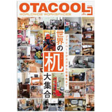 OTACOOL 3