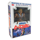MASTERS OF THE UNIVERSE VINTAGE JAPANESE BOX HE-MAN