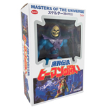 MASTERS OF THE UNIVERSE VINTAGE JAPANESE BOX SKELETOR
